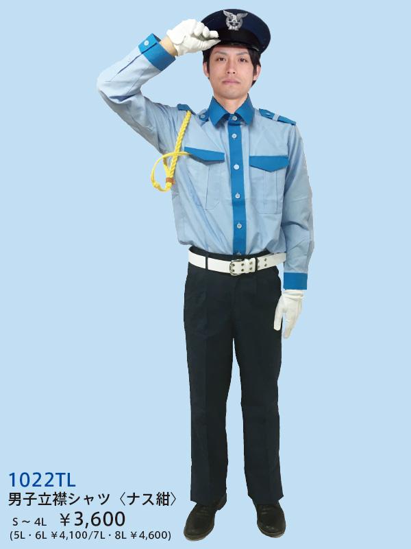 制服サンプル